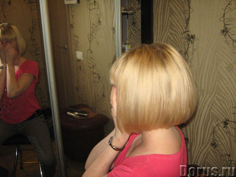 Окрашивание волос хной и басмой с выездом на дом - Косметические услуги - Вам надоел цвет волос, одн..., фото 1