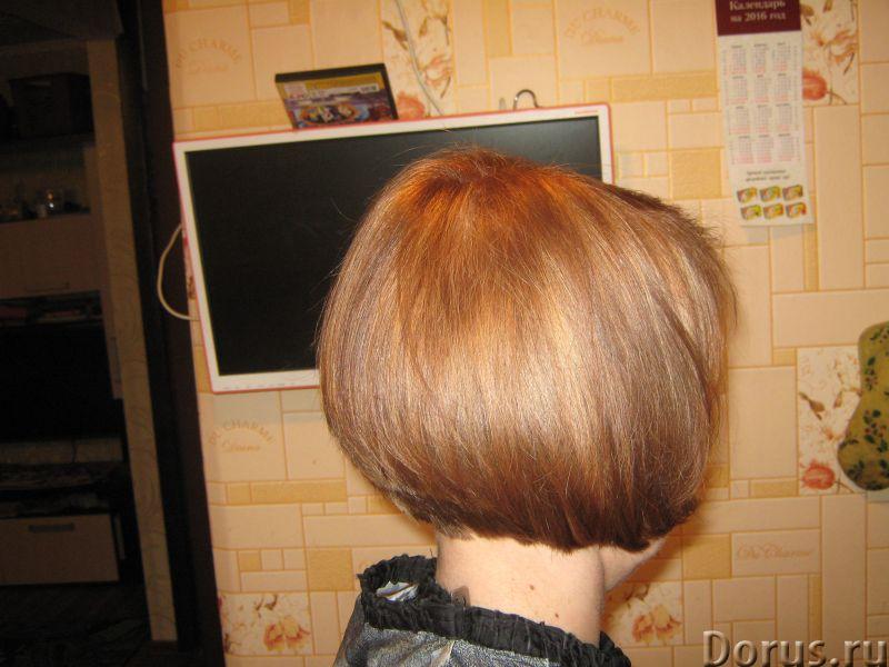 Окрашивание волос хной и басмой с выездом на дом - Косметические услуги - Вам надоел цвет волос, одн..., фото 3