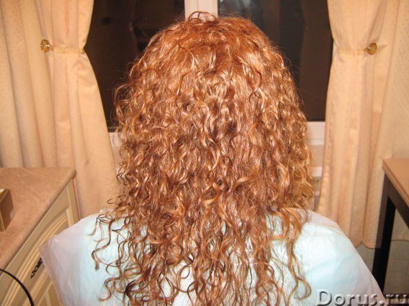 Окрашивание волос хной и басмой с выездом на дом - Косметические услуги - Вам надоел цвет волос, одн..., фото 5