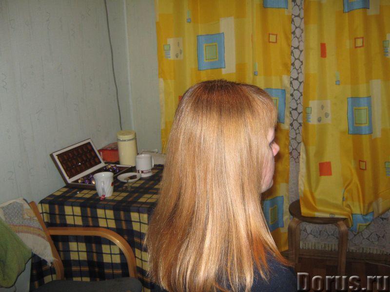 Стрижка и окрашивание волос на дому