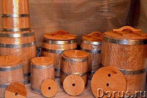 Кадка для засолки купить - Тара и упаковка - Дубовые кадки и бочки для солений - ёмкость цилиндричес..., фото 1