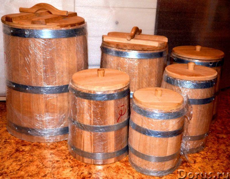 Кадка для засолки купить - Тара и упаковка - Дубовые кадки и бочки для солений - ёмкость цилиндричес..., фото 4