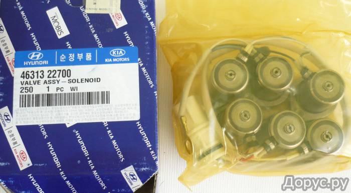 Набор соленоидов 6шт АКПП A4BF-3, Хендай-Hyundai - Запчасти и аксессуары - Новый оригинальный компле..., фото 1