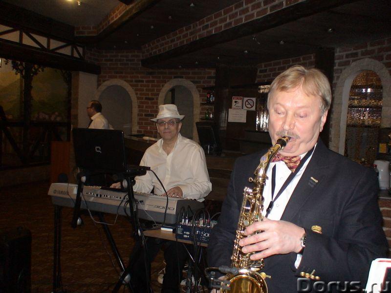 Ведущий и музыканты на ваш праздник - Организация праздников - Музыкальное сопровождение и ведение с..., фото 1