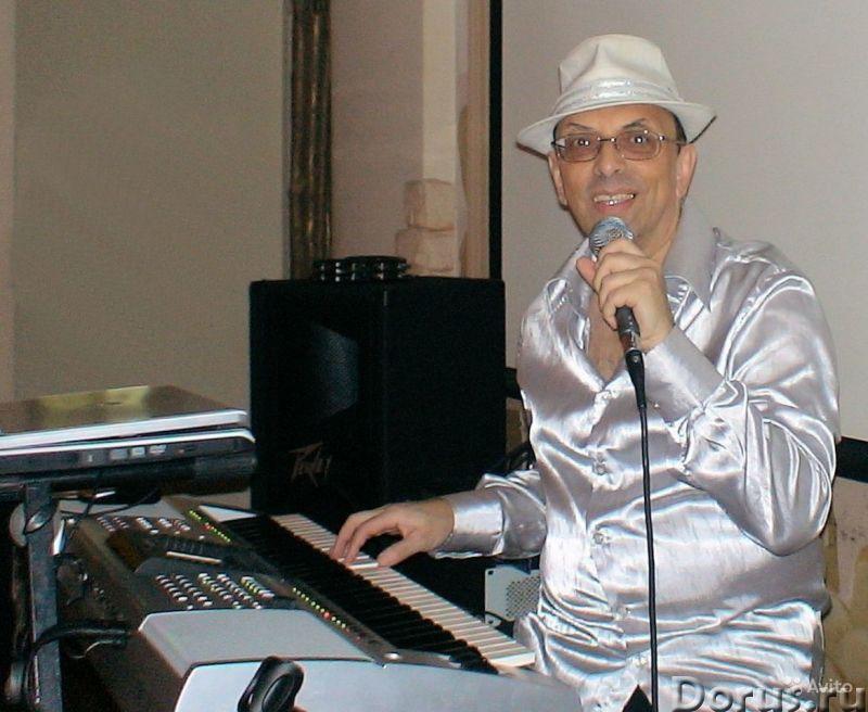 Ведущий и музыканты на ваш праздник - Организация праздников - Музыкальное сопровождение и ведение с..., фото 2