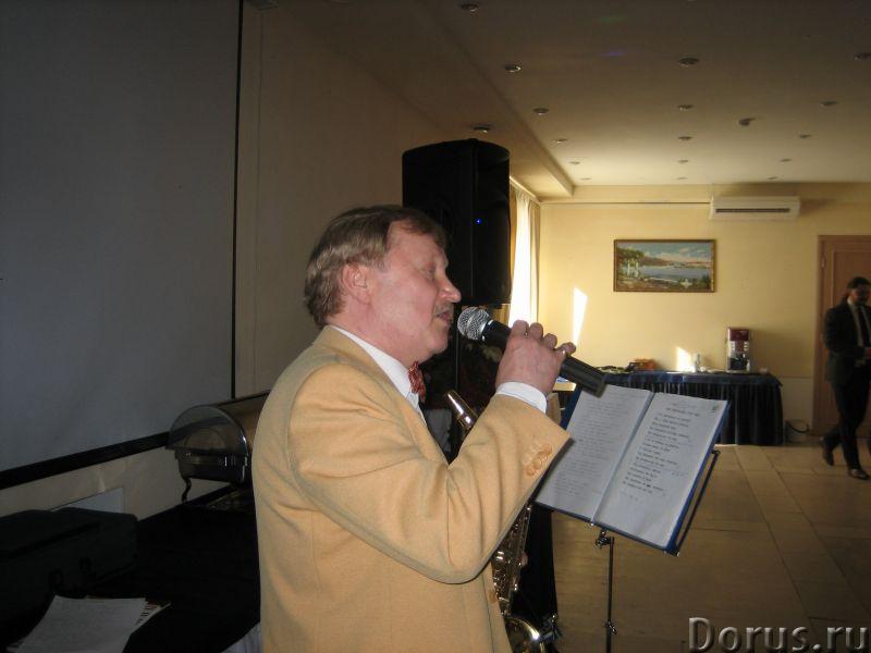 Ведущий и музыканты на ваш праздник - Организация праздников - Музыкальное сопровождение и ведение с..., фото 3