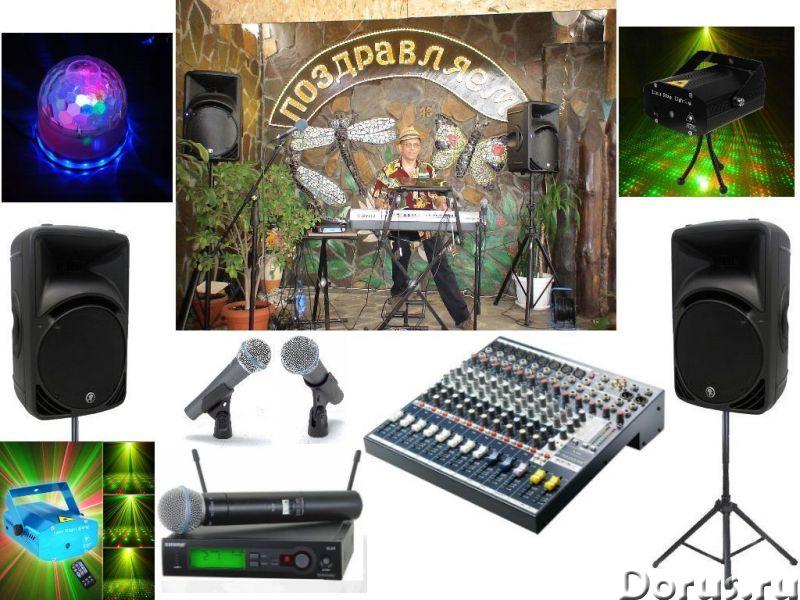 Ведущий и музыканты на ваш праздник - Организация праздников - Музыкальное сопровождение и ведение с..., фото 10