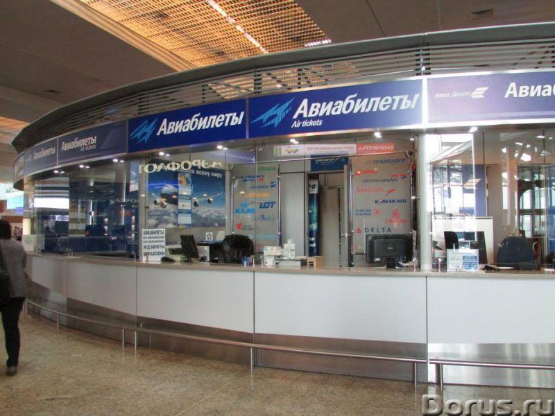 Электронные железнодорожные билеты - Билеты, паспорта и визы - Бронирование и продажа электронных же..., фото 3