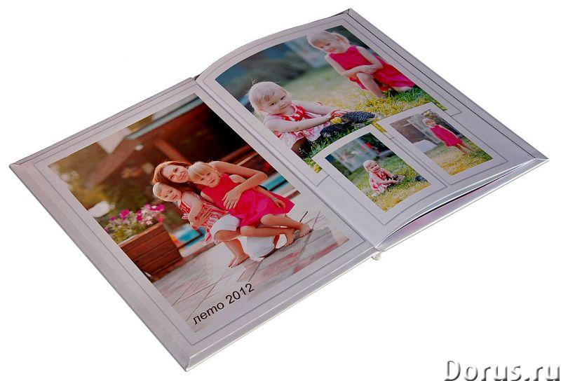 Фотокниги и фотокалендари - Типографии и полиграфия - Фотокниги от 10х15 до 30х40 см. От 2 до 100 ст..., фото 1
