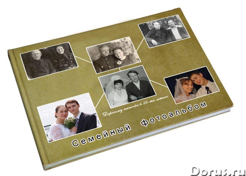 Фотокниги и фотокалендари - Типографии и полиграфия - Фотокниги от 10х15 до 30х40 см. От 2 до 100 ст..., фото 3