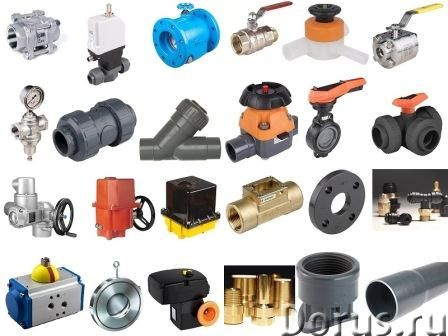 Фитинги, трубы, арматура, КИП и водоочистка на сайте RTF-Prime.ru. Конкурентные цены! Большой ассорт..., фото 1