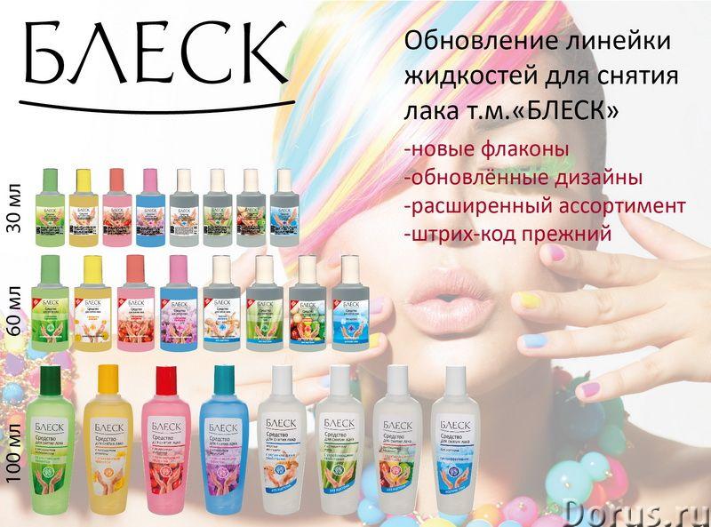 Интернет магазин профессиональной косметики Domix-shop - Косметика и парфюмерия - Компания Домикс-Шо..., фото 2