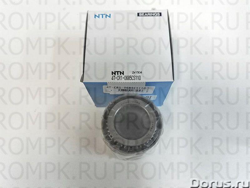 Специальный конический подшипник NTN 4T-CR1-0685CS110 - Запчасти и аксессуары - 4T-CR1-0685CS110 - к..., фото 1