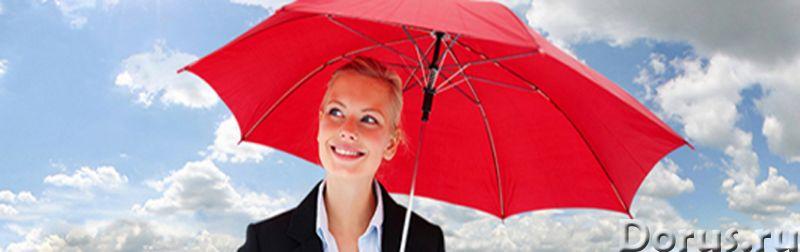 Страхование выезжающих за рубеж онлайн - Страховые услуги - Страховой полис необходим для получения..., фото 1