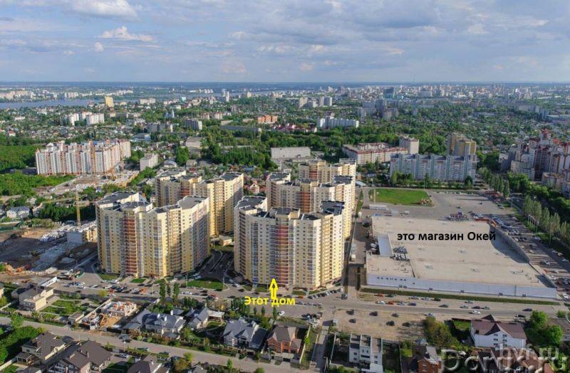 Двухкомнатная квартира в центре - Покупка и продажа квартир - Продается двухкомнатная квартира в г..., фото 2