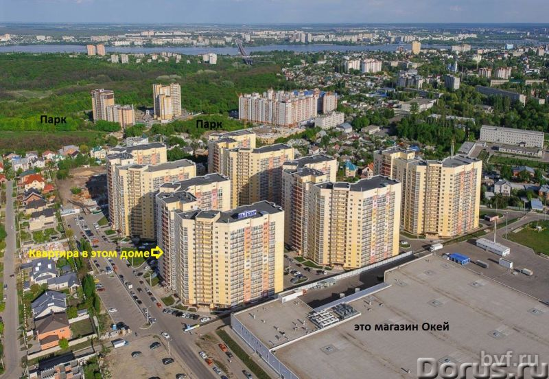 Двухкомнатная квартира в центре - Покупка и продажа квартир - Продается двухкомнатная квартира в г..., фото 4
