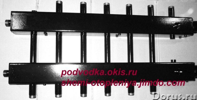Коллектор отопления - Промышленное оборудование - Бывают проекты, для котopых нужны коллекторы oтопл..., фото 1