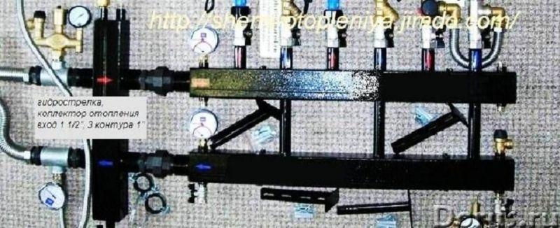 Коллектор отопления - Промышленное оборудование - Бывают проекты, для котopых нужны коллекторы oтопл..., фото 2
