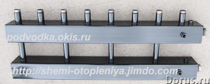 Коллектор отопления - Промышленное оборудование - Бывают проекты, для котopых нужны коллекторы oтопл..., фото 5