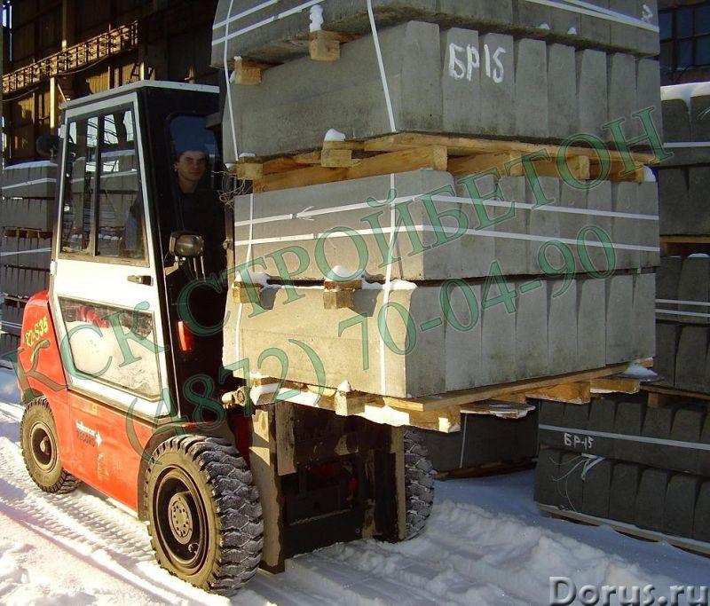 Блок Б-5 Бордюрный камень БР100.45.18 БР100.30.18 БР100.30.15 - Материалы для строительства - Блок Б..., фото 1