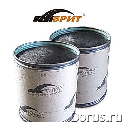 Т 75 Брит - Материалы для строительства - Т 75 Брит резинобитумная дорожная мастика горячего примене..., фото 1