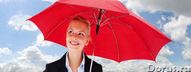Организация командировок и деловых поездок - Услуги по бизнесу - Корпоративное обслуживание для орга..., фото 5