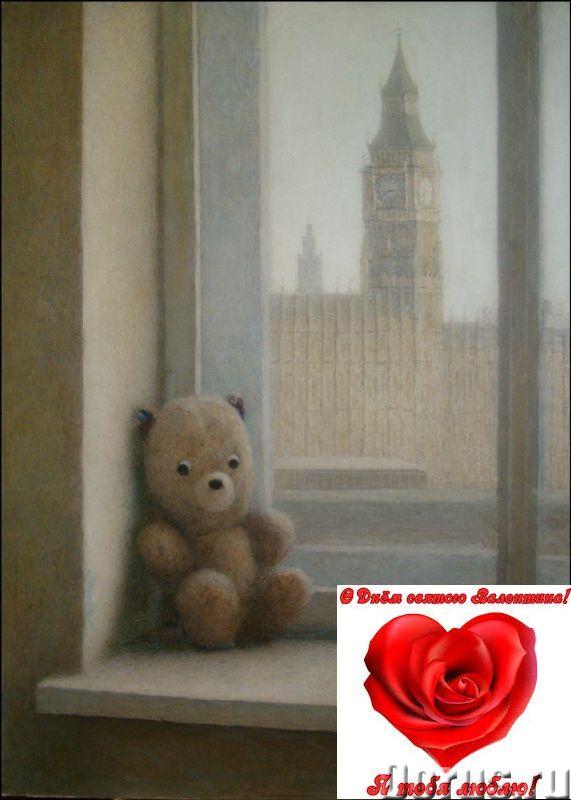 Купить подарки на день святого Валентина - Искусство и коллекционирование - Лучший подарок любимому..., фото 1