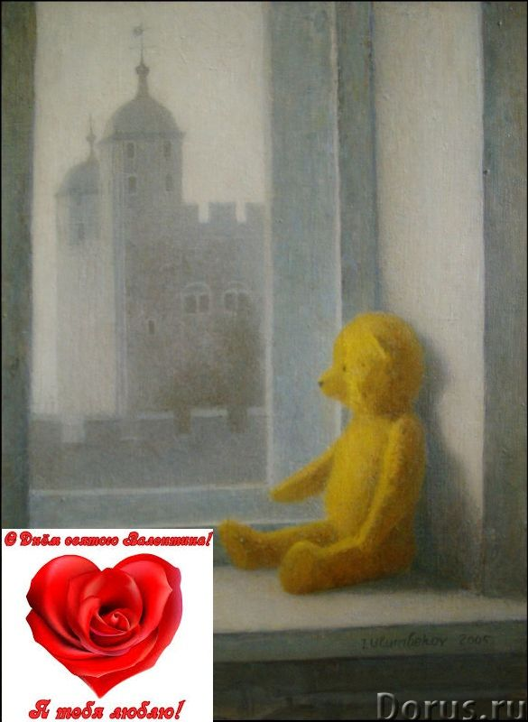 Купить подарки на день святого Валентина - Искусство и коллекционирование - Лучший подарок любимому..., фото 2
