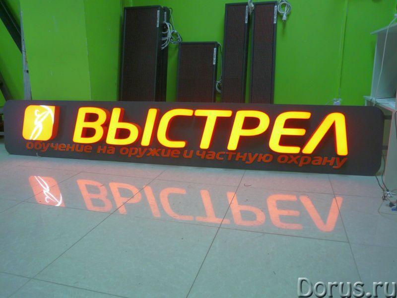 Бегущие светодиодные строки, объёмные LED буквы, видеоэкраны - Рекламные услуги - Предлагаем наружну..., фото 5