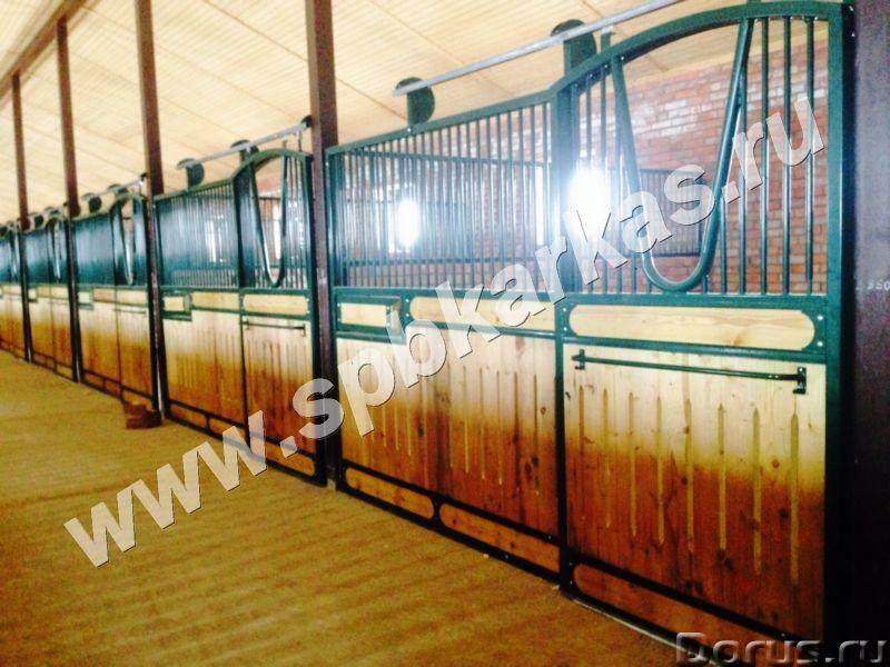 Стойловое оборудование, денники для лошадей, бочки для тренинга - Промышленное оборудование - СПБКАР..., фото 3