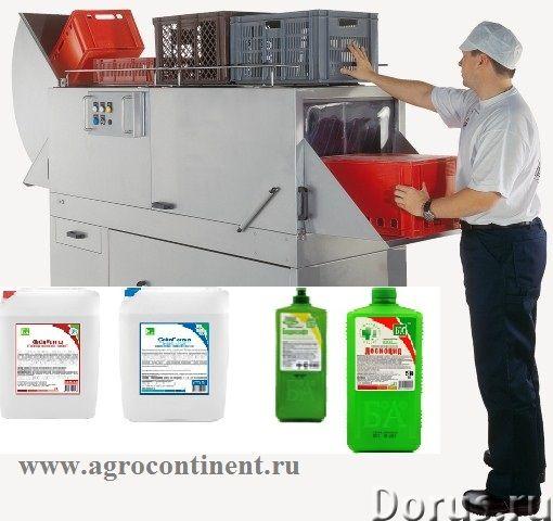Гигиеническое производство моечного оборудования - Промышленное оборудование - Производственная гиги..., фото 1