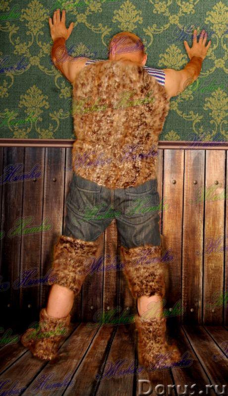 Целебный комплект артикул №19цк из собачьей шерсти (пуха) .Больная спина , ноги - Услуги народной ме..., фото 3