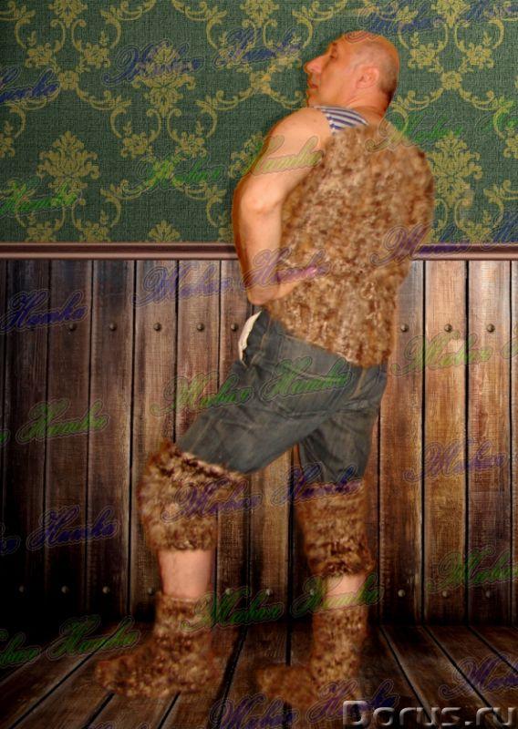 Целебный комплект артикул №19цк из собачьей шерсти (пуха) .Больная спина , ноги - Услуги народной ме..., фото 4