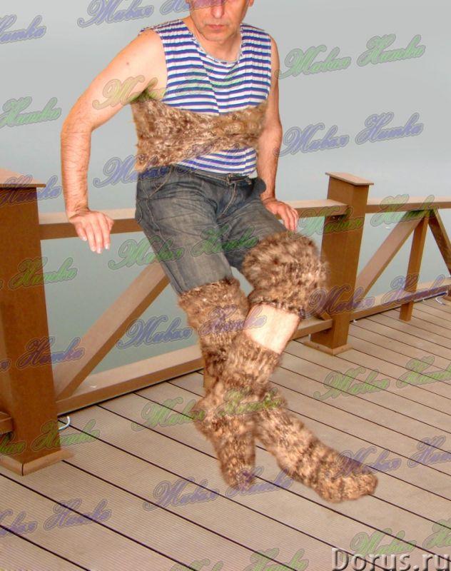 Целебный комплект артикул №19цк из собачьей шерсти (пуха) .Больная спина , ноги - Услуги народной ме..., фото 6