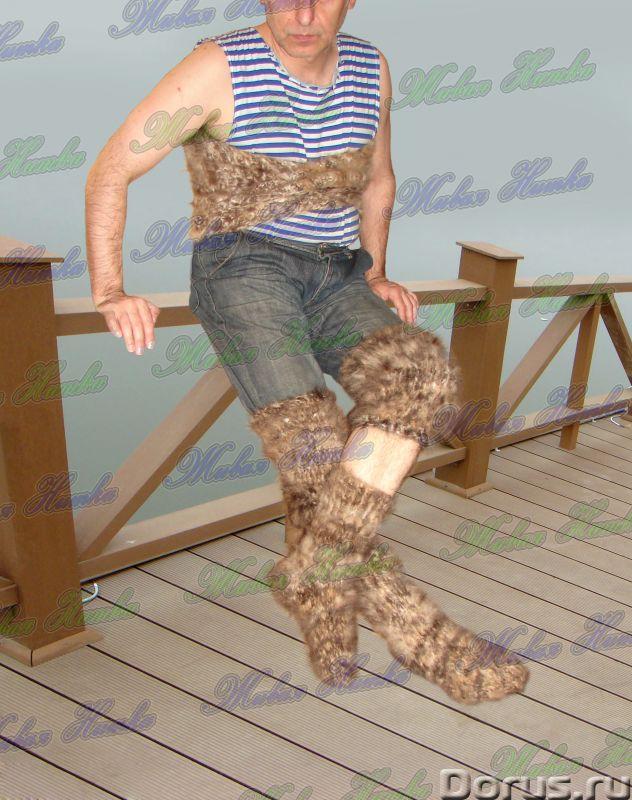 Целебный комплект артикул №19цк из собачьей шерсти (пуха) .Больная спина , ноги - Услуги народной ме..., фото 7