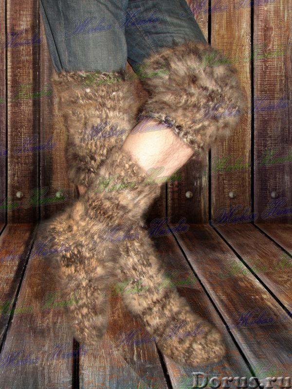 Целебный комплект артикул №19цк из собачьей шерсти (пуха) .Больная спина , ноги - Услуги народной ме..., фото 8