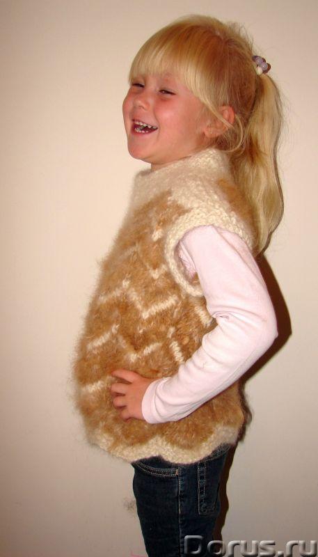 Жилетка «Пушистый Зубастик» для девочки вязанная.Шерсть собачья - Детские товары - Жилетка «Пушистый..., фото 3
