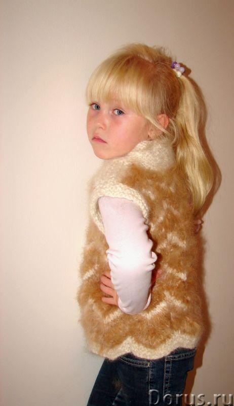 Жилетка «Пушистый Зубастик» для девочки вязанная.Шерсть собачья - Детские товары - Жилетка «Пушистый..., фото 4