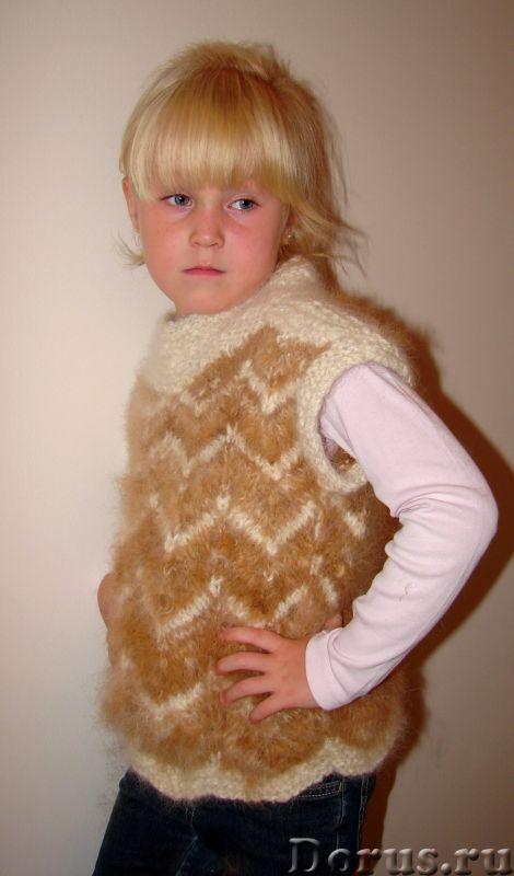 Жилетка «Пушистый Зубастик» для девочки вязанная.Шерсть собачья - Детские товары - Жилетка «Пушистый..., фото 7