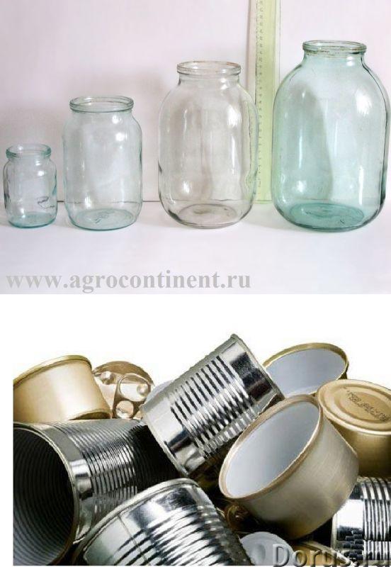 Мы моем банки всех видов - Промышленное оборудование - ООО Агроконтинент это гигиеническое производс..., фото 1