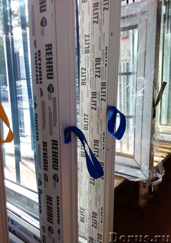Ручки для переноски окон - Строительное оборудование - Для оконных компаний изготавливаем ручки для..., фото 1