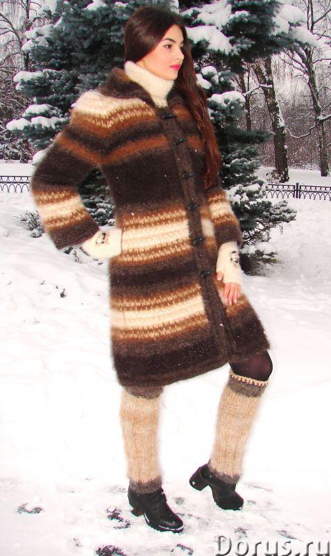 Пальто «Зимняя Сказка» вязанное из собачьей шерсти.Радикулит лечение - Одежда и обувь - Пальто «Зимн..., фото 3