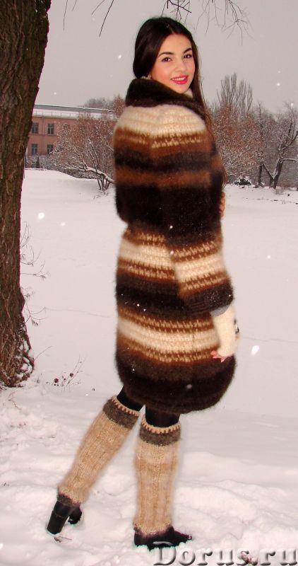 Пальто «Зимняя Сказка» вязанное из собачьей шерсти.Радикулит лечение - Одежда и обувь - Пальто «Зимн..., фото 4