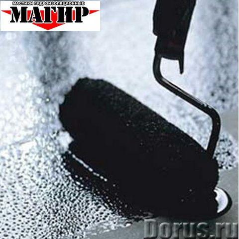 Мастика битумно-полимерная - Материалы для строительства - Мастика битумно-полимерная «Магир» — одно..., фото 1