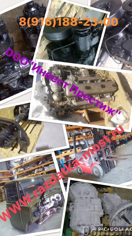 КрАЗ.Запчасти на Краз - Запчасти и аксессуары - Запчасти и агрегаты на грузовые автомобили Краз.Маз..., фото 1