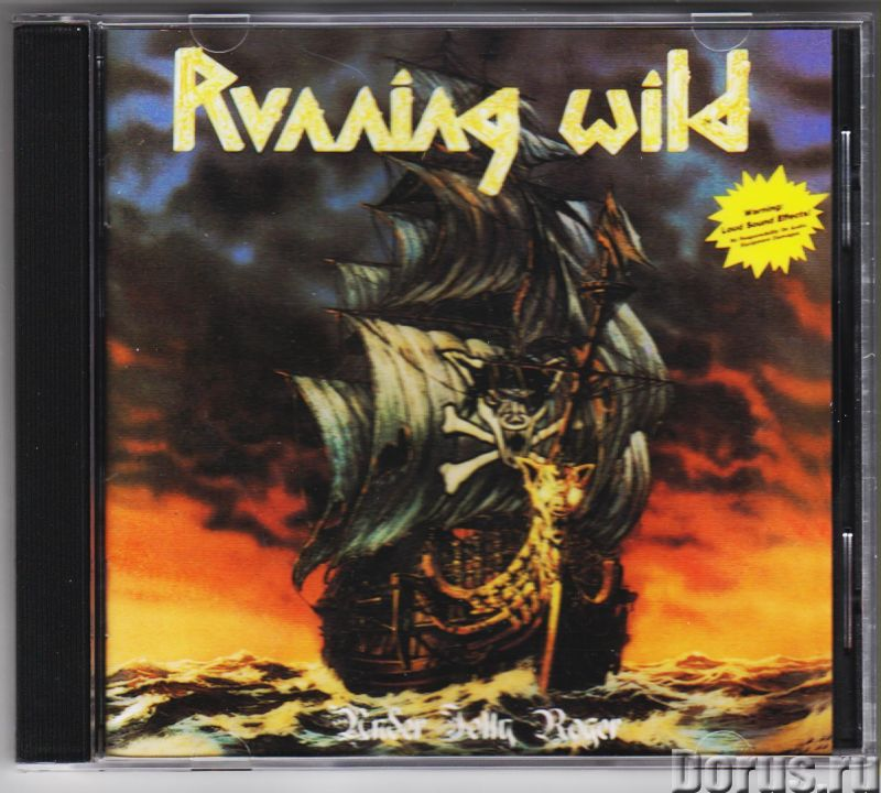 Куплю коллекцию cd metal rock - Диски, кассеты - КУПЛЮ КОЛЛЕКЦИЮ CD METAL ROCK Цена договорная - гор..., фото 1