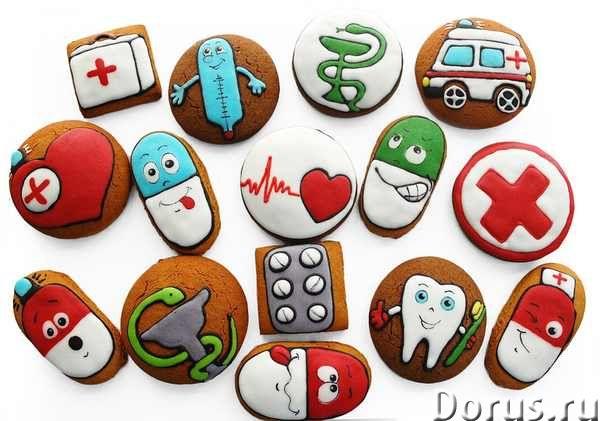 Подарки и сувениры на День медика - Подарки и сувениры - Каждый год в третье воскресенье июня в Росс..., фото 1