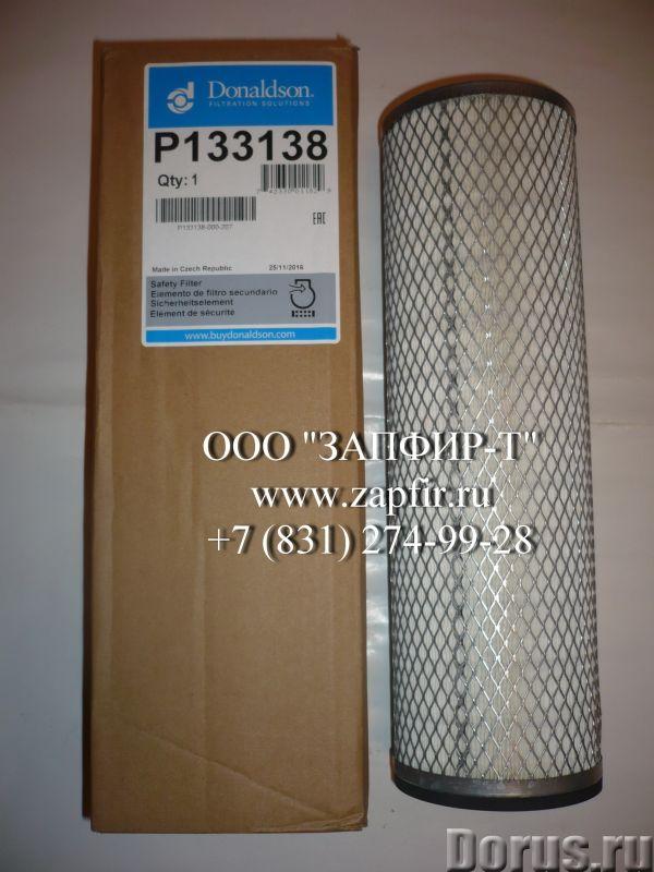 Фильтр воздушный Donaldson P133138 - Запчасти и аксессуары - Продаем Фильтр воздушный Donaldson P133..., фото 1