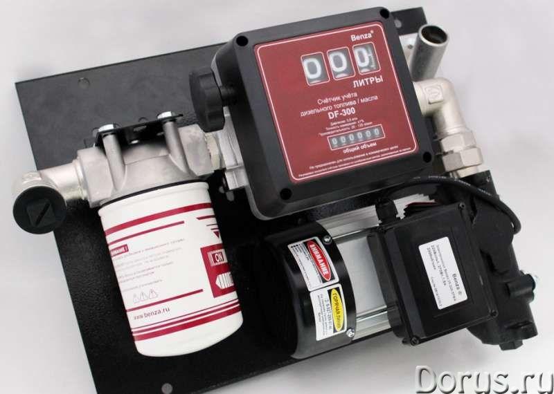 Мини трк Benza 24-220-57фр для перекачки дт - Промышленное оборудование - Прямая продажа оптом и в р..., фото 1