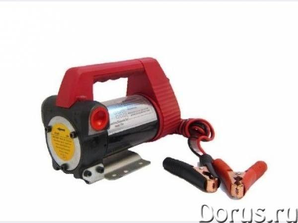 Насосы для дизтоплива DYB 40 12В - Нефтепродукты и ГСМ - Прямая продажа насоса для дизтоплива DYB 40..., фото 1